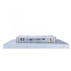 """Axiomtek P6121 12.1"""" Industrial display"""